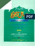 Masail e Taraveeh - Muhammed Rafat Qasmi