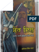 Sher Dil Sodhi Sirdar Surinder Singh Sodhi