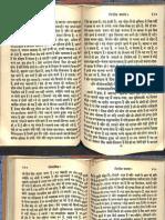 Yoga Vashishtha II - Nawal Kishore Press_Part3