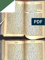 Yoga Vashishtha I - Nawal Kishore Press_Part3