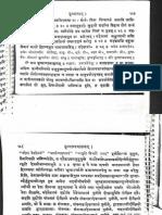 Veda Kalpa Druma - Pandit Keshav Bhatta_Part2