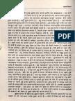 Atma Vijnana - Swami Yogeshwarananda Saraswati_Part2.pdf