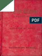 Atma Vijnana - Swami Yogeshwarananda Saraswati_Part1