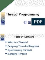 Thread Programming 김도형