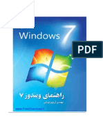 Windows 7 Persian Guide
