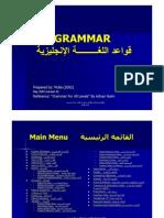 Learning English Through Arabic