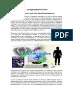 Bioinformatics overview