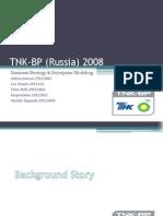 TNK-BP (Russia) 2008- Tomi Rev