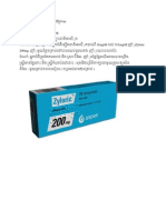 allopurinol 200mg ( Zyloric ).pdf