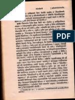 Nirnayasindhu of MM. Sri Kamalakar Bhatt - Pt. Narayana Ram Acharya Kavyatirtha_Part4