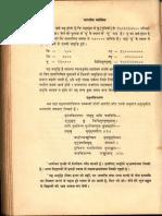 Bharatiya Jyotisha - Sri Shivanath Jharkhandi_Part2