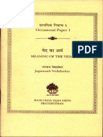 Meaning of the Veda Part 1 - Jagannath Vedalankar