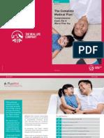 A-Plus Med Brochure