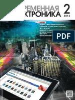 Современная электроника №02 2013.pdf