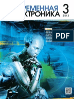 Современная электроника №03 2013.pdf