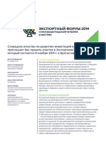 sario-export-forum-2014-RU.pdf