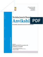 Indian Journal of Research Anvikshiki - English-(Anvikshikijournal.com)