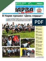 narva_40.pdf