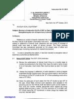 Instruction-No-15-2013-dated-18.10.2013.pdf