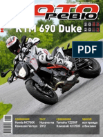 2012_08(120)_motoreview_NoRestriction.pdf
