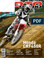2012_10(122)_motoreview_NoRestriction.pdf