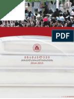 2014 - 2015 - Student Handbook Final
