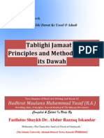 Tablighi Jamaat and Principles of Dawah
