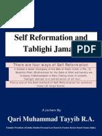 Self Reformation and Tablighi Jamaat