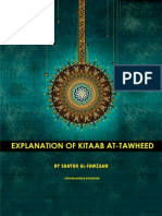 Explanation of Kitaab at Towheed