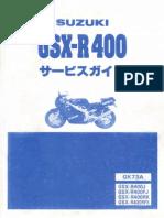 moto.amoti.ru_Suzuki_GSX_R_400_1988_1989.pdf