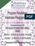 Program Pendidikan Kesihatan Pergigian 2014.pptx