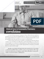 Clinical Case in Community Pharmacy-Dyspepsia