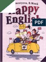 Английский язык 5 класс Happy English 5-6 ГДЗ