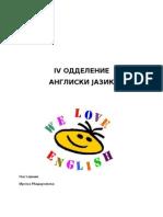 142640735 4th Grade English Revision