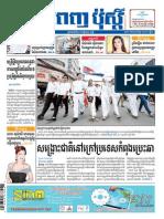 20141009khmer.pdf