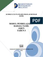Modul Pembelajaran Bahasa Tamil SJKT Tahun 5.pdf