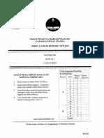 Penang Trial SPM 2014 Math 2 Cw