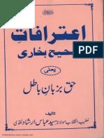 Aiterafat Sahih Bukhari