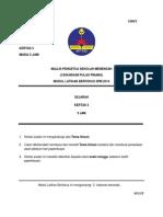 Trial Penang SPM 2014 Sejarah Kertas 3 Dan Skema