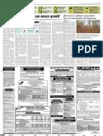 20140710A_012103.pdf