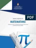 2. Zbirka Matematika 2014.PDF