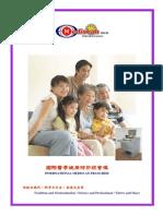IMS-Franchise.pdf