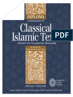 CIS_Classical_Islamic_Texts_Diploma_Brochure.pdf