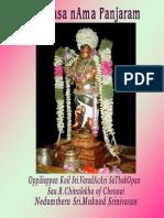 Dvadasha Nama Panjara