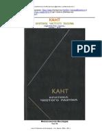 kant pure reason.pdf