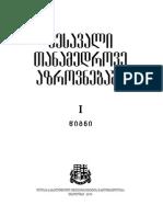 76405.pdf
