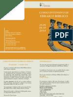 2014.ebraico.pdf