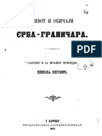 Живот и Обичаји Срба-Граничара (1887.Год.) - Никола Беговић