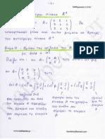 Εύρεση Αντίστροφου Πίνακα 3x3