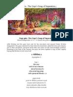 gopi-gita.pdf